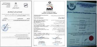 گواهینامه ها و افتخارات